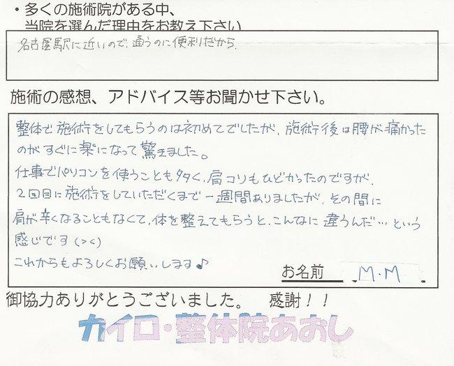 SCAN0105.JPG