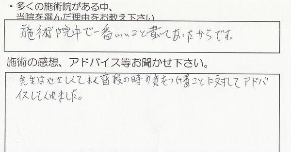SCAN0160.JPG