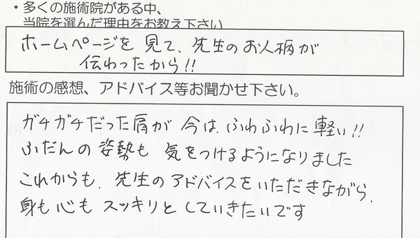 SCAN0162.JPG