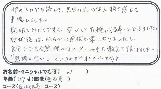 SCAN0303.JPG
