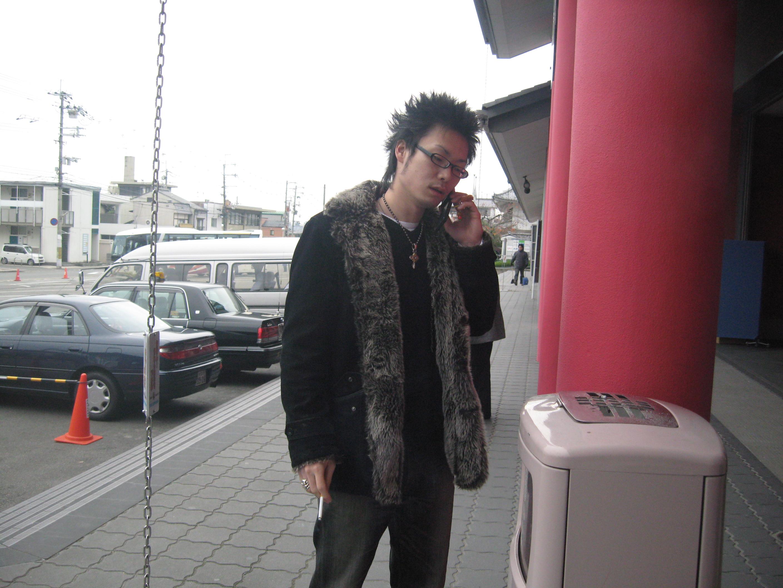 http://aosi-seitai.net/blog/2011.JPG