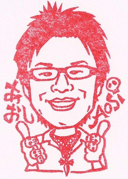 http://aosi-seitai.net/blog/871387e7.JPG