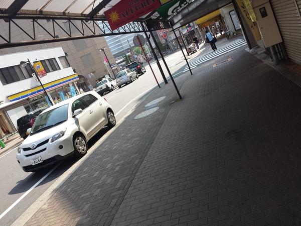 20130814_090203.jpg