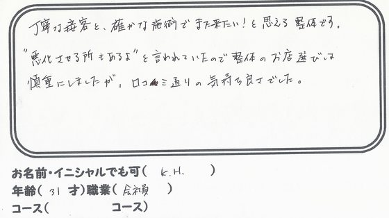 SCAN0335.JPG