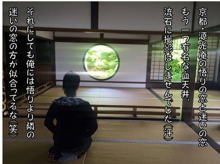 悟りと悩み.jpg