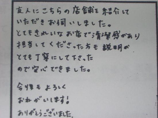 voice13.jpg