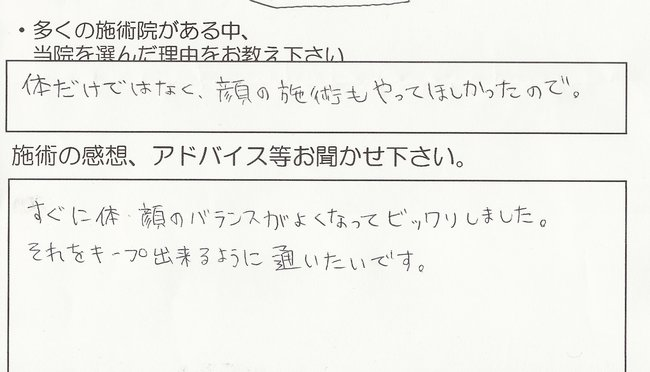SCAN0112.JPG