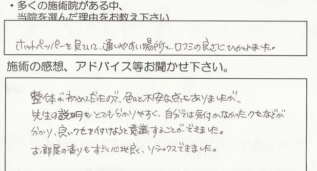 H25.1.23.JPG