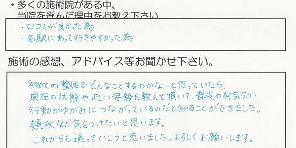 SCAN0139.JPG