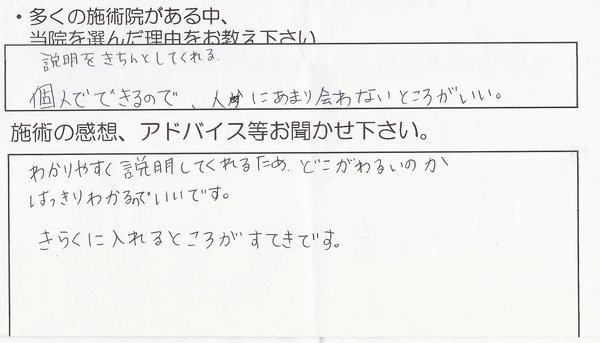 SCAN0159.JPG