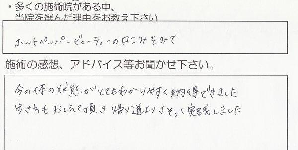 SCAN0161.JPG