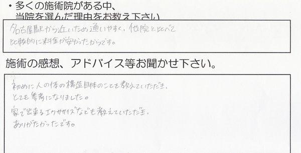 SCAN0175.JPG