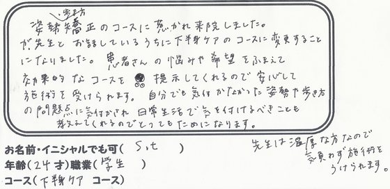 SCAN0334.JPG