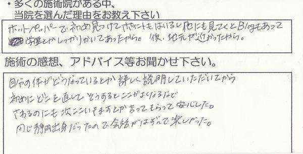 SCAN0195.JPG