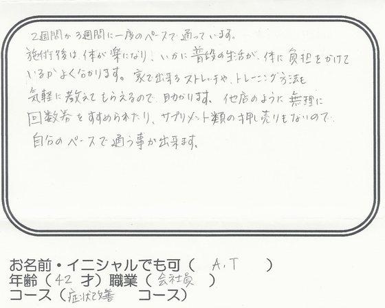 SCAN0276.JPG