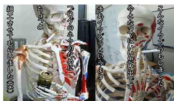 イタズラ2.jpg